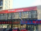 临主街 5.5米大兴西红门鸿坤大满贯商铺出售带租约