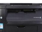 打印机,复印机,一体机销售,维修,回收。