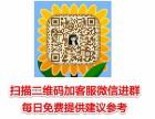 现货期权交易18.01.31金手指农盘行情分析及操作策略