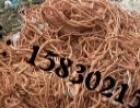 吉林省通化上门回收废旧电缆铝线导线电线电瓶铅蓄电池