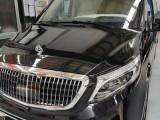 北京山嶼海專業奔馳商務車改裝方案