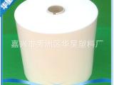 厂家供应高品质绝缘聚四氟乙烯薄膜产品 聚四氟乙烯ptfe薄膜