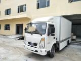 廣州新能源電動貨車面包車東風4米2