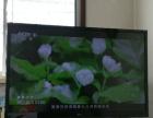 LG42寸液晶平板电视机