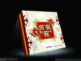 北京广式月饼包装盒,包装盒印刷报价,月饼盒礼品盒