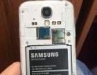 三星S4i9508自已的手机现在闲置