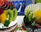 生日裱花蛋糕 蛋糕底盘 十二生肖面包房蛋糕房加盟
