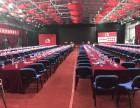 北京远郊区千人会场-金球国际会议中心