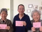 安宁区社会福利院常年招收需要养老服务长者入住