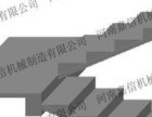 JX-08型楼梯段成组立模生产线