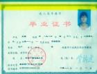 2017年郑州成人专升本高起专报名开始啦