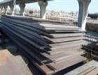 新疆伊犁哈萨克自治州奎屯市钢板回收