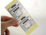 厦门集美印刷包装不干胶,宣传单,画册手提袋定制