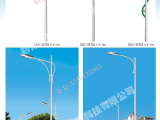 路灯 路灯生产厂家 led路灯 太阳能路