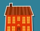 租房分期 轻松将年付变月付