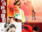 福州承接新娘跟妆,活动晚会跟妆年会舞台妆古妆模特妆