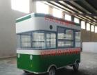 移动煎饼车、流动餐饮车、烤冷面设备 电动餐车、奶茶冰激凌车