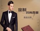 深圳哪里有男士结婚礼服定制?怎么选择西装定制店