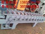 C84广告扣板长条扣板广告装饰机器压瓦机彩钢设备