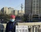 北京协和医院北京同仁医院北京儿童医院挂号咨询