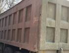出售德龙X3000后八轮自卸货车