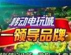 星力7代游戏源头丶平台直销代理加盟