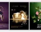 江浦喷绘设计 企业形象背景墙设计 喷绘海报