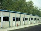 高价上门回收旧木方 彩钢房 钢结构 活动板房
