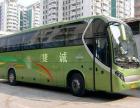 如皋到阳泉汽车直达客车-汽车(在哪坐车)多少钱+几点到?