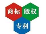 深圳宝安商标注册办理,专利申请