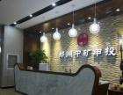 创业加盟项目什么好 郑州中矿申投加盟