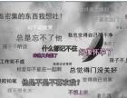 青海缘杰心理咨询服务有限公司