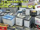 揭阳 电池 回收公司