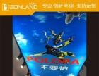 邦览展示铝合金型材UV软膜吊顶灯箱 高清热转印画面
