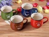 厂家直销 zakka创意陶瓷杯早餐牛奶杯 仿搪瓷杯 咖啡杯 定制