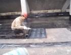 秦淮区防水公司专业维修外墙漏水 屋面漏水 卫生间渗水