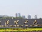 武汉理工大学自考定向就业特色班,学校定向培养人才实习就业