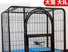 出售金毛犬、大型犬专用狗笼