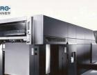 承接书刊印刷、杂志印刷、画册印刷,质量好,价位低