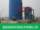 洛阳反渗透污水处理设备操作方法简述