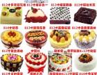 预定订购6家常宁多喜来生日蛋糕同城配送榴莲千层芒果慕斯芝士