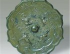 水陆战四方青铜镜哪里交易拍卖快且安全