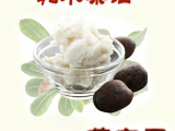 华南总代【初榨乳木果油】 进口乳木果油 【当天发货】