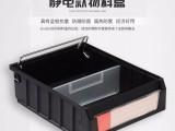 防静电分隔式零件盒分格箱塑料收纳盒五金分类盒元件盒