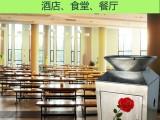 环保商用厨房垃圾处理器/酒店食堂餐厅学校专业垃圾处理器