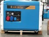 大泽动力5kw柴油静音发电机