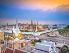 泰国曼谷芭堤雅经典7日游