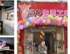 南宁蛋糕店加盟加盟净利50%一天卖2000月入5万