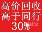 天津回收旧空调 高价回收中央空调 二手空调回收价格