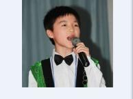 哈尔滨声乐唱歌培训 少儿声乐唱歌培训